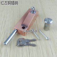 Wholesale Rotating door latch lock latch spring bolt stainless steel bolt door latch to latch key
