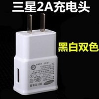 Wholesale NEW USB Wall Charger V A AC Travel Home Charger Adapter US EU Plug for Samsung Galaxy S3 S4 S5 I9600 Note N9000 White Black
