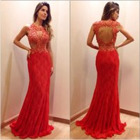 RED LACE PROM DRESS - Kalsene Fede