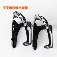 Wholesale TOP new T800 K carbon fiber bicycle water racing bottle cage cycling Road Bike bicycle carbon water bottle holder cages