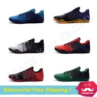 art tracks - 2016 Black Mamba Fashionable Jogging shoe New KB IX Elite low shoes Comfortable KB Men sneakers Track shoes
