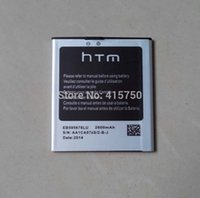 Cheap Wholesale-Original Feiteng H9500 2600mAh Battery for Feiteng H9500 MTK6589 quad core 5.0 inch android phones-free shipping
