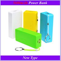 Cheap Direct Chargers power bank Best Ltop mix colors power bank 5600mah