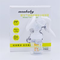 baby massage products - Factory direct massage manual breast pump super suction Breastpump milker baby products