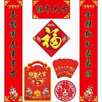 Wholesale Package Chines Style Spring Festival Couplet Happy New Year Wall Sticker Paper Craft Wall Decal for Holiday Decoration