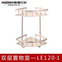 Wholesale Space aluminum double storage basket kitchen hardware accessories factory direct LE120