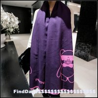 bearing purpose - The new autumn and winter must bear violent trendsetter Scarf Shawl scarves dual purpose student couples