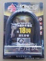 Wholesale Knight Li Chao B grade blade cylinder anti tons of hydraulic shears lock OK electric vehicle anti theft lock motorcycle l
