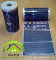 Wholesale Changzhou warm electric film carbon fiber electric floor heating geothermal film