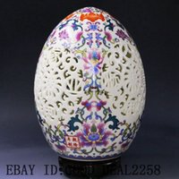 animal shapes mark - Chinese colorful porcelain Hollow out Egg shape w QianLong Mark