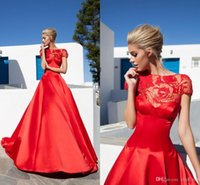 Wholesale Red Short Sleeve Evening Dress Bateau Sheer Neck Lacing Appliques A Line Prom Dresses Elegant Satin Ruffles Chinese Style Wedding Gow