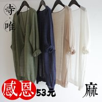 air cond - Special Literary Fanya hemp cardigan long section no deduction nine points sleeve Sen female line with slim sun protection clothing air cond