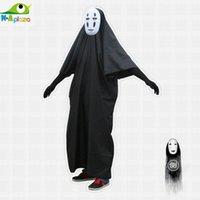 away keyboard - Miyazaki Hayao Cartoon Spirited Away No Face Faceless Men Halloween Cosplay Funny novelty Carnival party With mask Costume Set