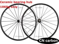 Wholesale Ceramic bearing hub Powerway R13 mm Clincher Tubular carbon bike road wheels