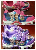 Cheap Frozen Sneakers Best Frozen Sport Shoes
