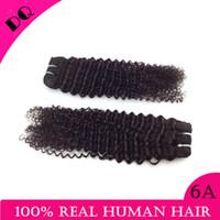 Cheap Malaysian hair weaving Kinky Curly Malaysian virgin hair 3 pcs lot unprocessed Afro Kinky Curly human hair extension,Malaysian curly hair