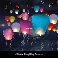 Wholesale Hot sale Chineses Paper Lantern Lamps Party Decoration Sky Fly Wishing lanterns For Outdoor Balloon UFO Assorted Color
