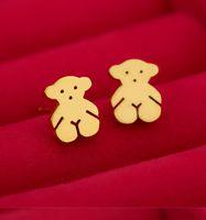 beach bear - Natural stay Meng Teddy Bear TOUS titanium steel earrings Ms cartoon summer beach Wedding jewelry pair B04
