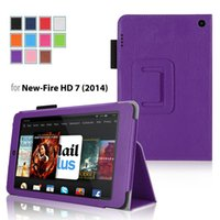 kindle fire hd - High Quality Folding PU Leather Stand Holder Cover For Amazon New Kindle Fire HD Tablet PC Cases Lower Price Colorful