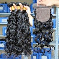 Cheap silk base closure with bundles Best silk base lace closures