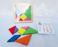 Brinquedos delicado Geometria Toy Crianças Quebra-cabeça de madeira brinquedos educativos para crianças Venda quente gratuito shiping Lishui