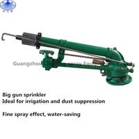 big gun irrigation - BGS50 Gear driven big gun sprinkler for irrigation and dust suppression