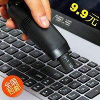 Cheap Vacuum cleaner mini vacuum cleaner usb computer keyboard vacuum cleaner electronic digital dust collector usb socket
