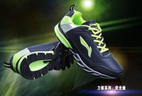 li ning - Li Ning Chinese well known trademark the male fashion blade series running shoes