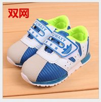 autumn shoes - 2015 spring and autumn hot selling sports shoes baby boys girls male female child casual shoes new arrived children running