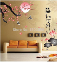 Wholesale New Plum Blossom Lotus Flowers Removable Wall Art Decals Vinyl Stickers Art Mural
