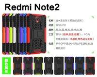 Pneu pneu hybride Avis-Pour Xiaomi redmi Note 2 Béquille Hybrid Support Camo plastique dur PC TPU silicone doux Tire Gel pneu Phone Cases couvercle antichoc Ballistic