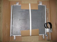 auto air conditioning condenser - Yahan Auto Big Dipper Ideal condenser air conditioning condenser excluding dry bottles original