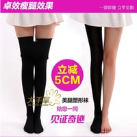 beauty pantyhose - hot selling plastotype leg socks d thickening pantyhose compression stovepipe socks body shaping beauty care