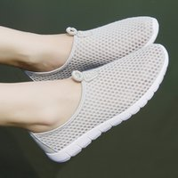 lady leisure shoes - summer breathable mesh shoes soft bottom mesh leisure sports shoes with flat bottomed ladies shoes quality shoes running shoes casual shoes