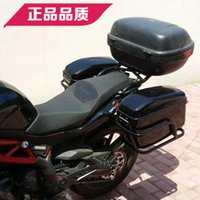 Wholesale Qian Jiang Huanglong Benelli side box side frame box color photographed specify