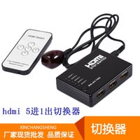 Wholesale Factory Outlet HDMI switch into an HDMI switcher into a five HDMI SWITCH
