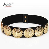 beauty fields - Xinyu Dream metal beauties like metal gas field woman Fan club joker wide belt wide elastic belt girdle