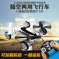 Wholesale 2 G Dual use drifting charging RC plane X25 HD four axis aircraft for unmanned aerial land and air Chase Hollywood stunt driver