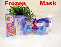 Wholesale FROZEN NEW Arrival Party Supplies Cheering Toys paper Mask Cartoon mask Lovely mask Child favors hot sale Packet price packet