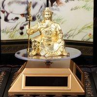 Perfume Shop - Guan Guan brother Guan Yu solar metal perfume seat car perfume seat type S shop car perfume