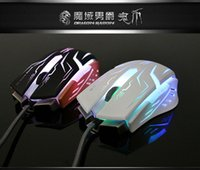 Cheap 2015 Super cool Professional Gaming Mouse Best selling Metal mechanical mouse cf lol computer usb wired electric game mouse