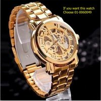 Fashion gold - 2015 Gold Watch Mens Skeleton Mechanical Fashion Luxury Watch Stainless Drop Shipping MCE