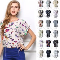 Cheap Chiffon Shirt Best Fashion Shirt