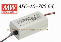apc power switch - Crown genuine flagship store in Taiwan Meanwell Switching Power Supply APC waterproof constant current output