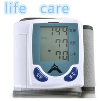 Wholesale 2015 Life Care CE approved Automatic Wrist Tech Blood Pressure Monitor