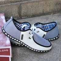 Wholesale New British Style Men s Fashion Striped Breathable Recreational Lace Up Casual Zapato Flats Sneakers Shoes LS001