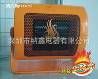 Wholesale 300 low power intelligent heater mini heater student couples special heater factory direct
