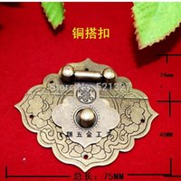 Cheap Furniture copper buckle Chinese antique wooden furniture 75MM long panel buckle