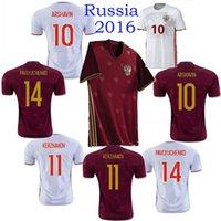 arshavin jersey - Thai quality Russia Euro Soccer jersey ARSHAVIN home red away white KERZHAKOV PAVLYUCHENKO Russia football shirt jersey