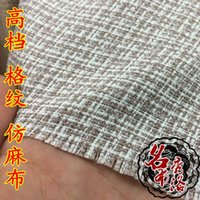 Alto grau Gewen linenette roupa de sofá de tecido de poliéster almofada cortina de poliéster estilo pastoral têxtil